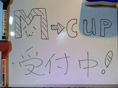 150831_M-cup_dai2kai_masuter-cup.JPG